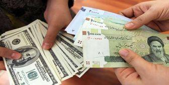 نرخ ارز آزاد در 13 خرداد 99 /دلار به قیمت 17 هزار و 70 تومان رسید