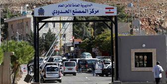 بازگشایی موقت مرزهای زمینی لبنان با سوریه