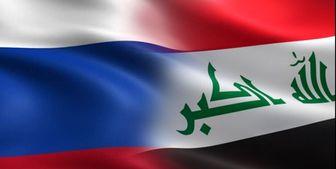 خرید داروی ضد کرونا عراق از روسیه