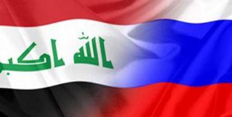 تلاش روسیه برای گسترش روابط همه جانبه با عراق