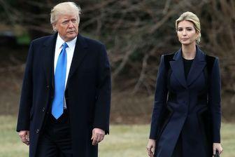 حذف نام دختر ترامپ از فهرست سخنرانان
