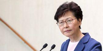 درخواست فرماندار هنگکنگ از جامعه بین الملل