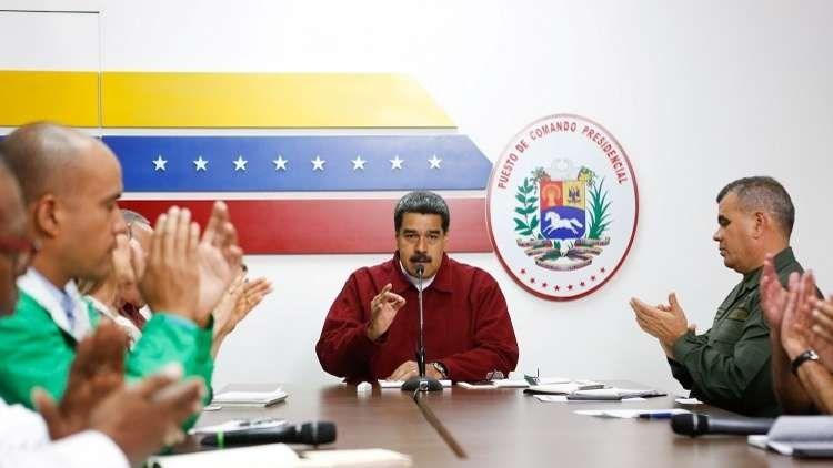 مادورو نماینده اتحادیه اروپا را از ونزوئلا اخراج کرد