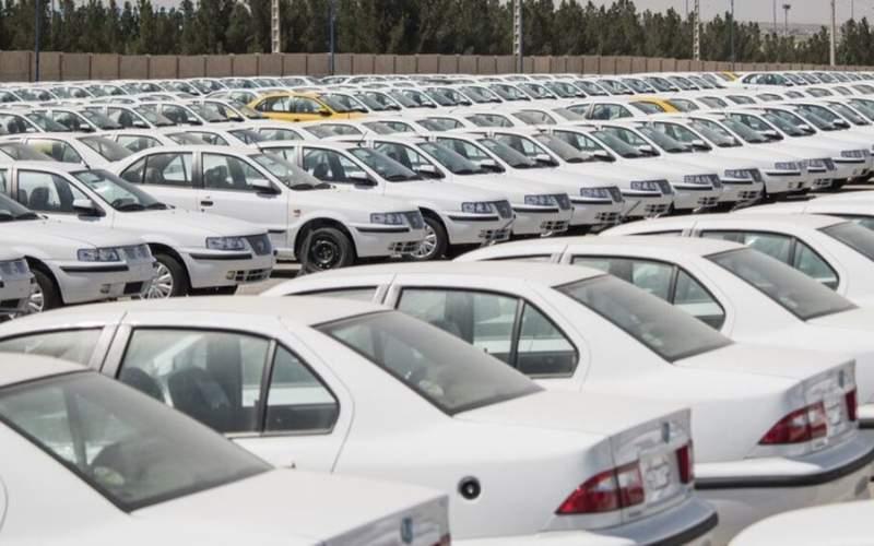 میزان شانس هر نفر در قرعهکشی ثبتنام خودرو