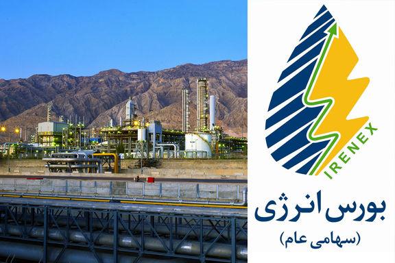 در بهترین سطح همکاری با شرکت ملی نفت هستیم
