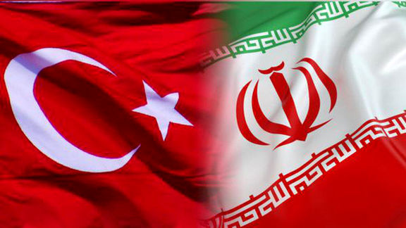 توسعه مناسبات تجاری ایران و ترکیه