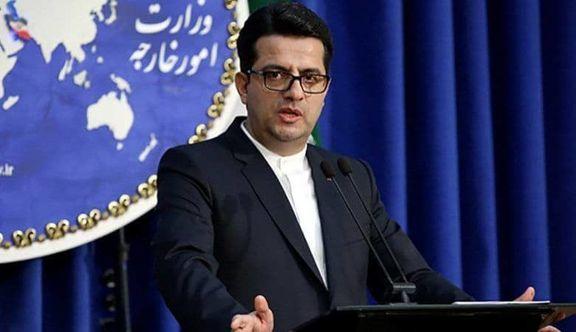 تبادل مجید طاهری دانشمند ایرانی و مایکل وایت آمریکایی