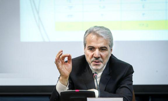 برنامه کلی دولت برای اصلاح ساختار بودجه