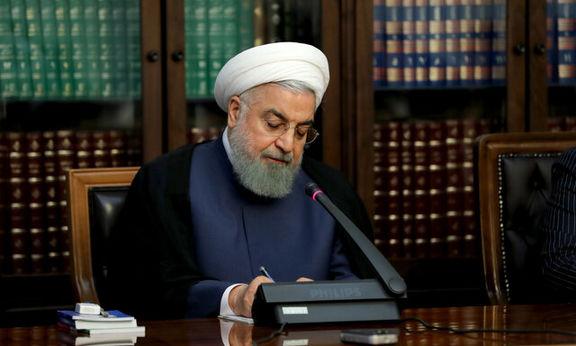 دکتر روحانی فرارسیدن روز ملی سوئد را تبریک گفت