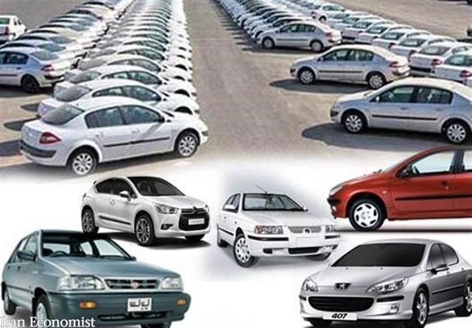 آخرین مهلت ثبتنام فروش ۲۵ هزار خودرو؛ فردا 14 خرداد