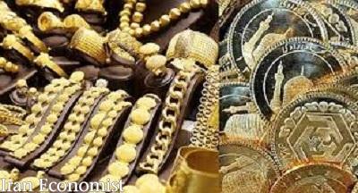 نرخ سکه و طلا در ۱۶ خرداد