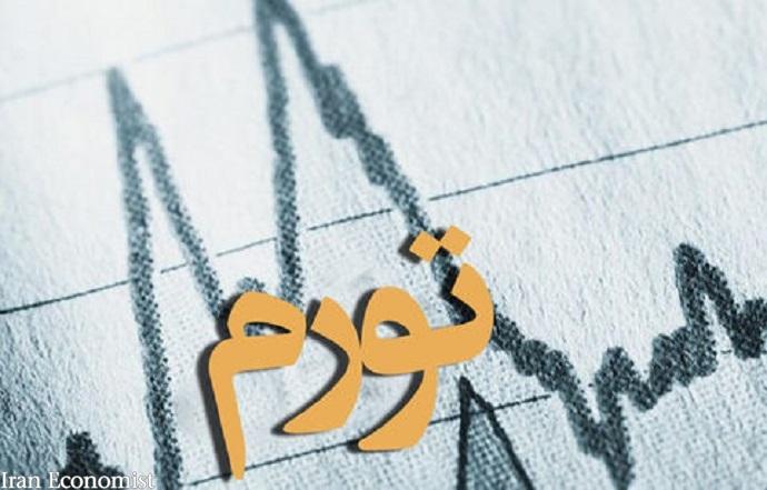 تورم اردیبهشتماه به ۲۹.۸ درصد رسید