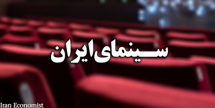 جبران ضرر سینماگران از توان وزارت ارشاد خارج است