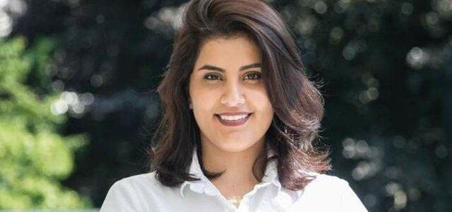 درخواست تعیین سرنوشت فعال زن محبوس سعودی