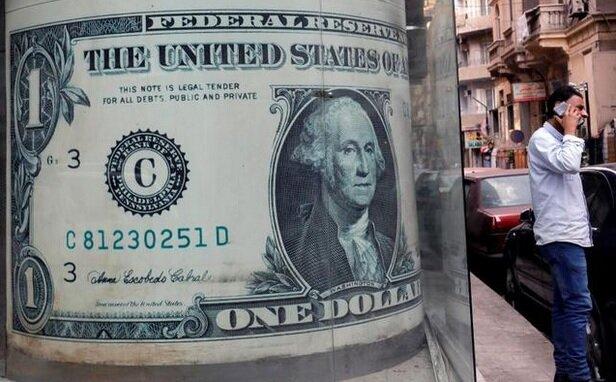 دلار برای چهارمین روز متوالی در معاملات خارجی ریزشی شد