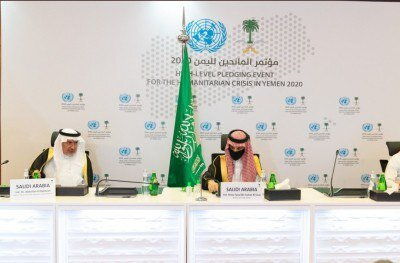 عربستان و آمریکا شمال یمن را از کمکهای انسانی خود مستثنا کردند