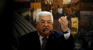 تشکیلات خودگردان از دریافت درآمدهای مالیاتی از اسرائیل خودداری کرد