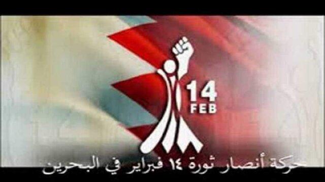 جنبش ۱۴ فوریه بحرین: کنفرانس حامیان یمن برای گمراهسازی بود