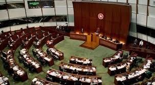 """پارلمان هنگ کنگ لایحه بحثبرانگیز """"جرمانگاری توهین به سرود ملی چین"""" را تصویب کرد"""