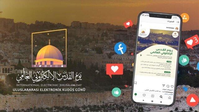 تشکیل کمپین الکترونیکی جهانی حمایت از قدس