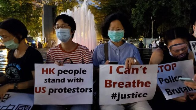 هنگکنگیها اینبار در حمایت از سیاهپوستان آمریکا تظاهرات کردند