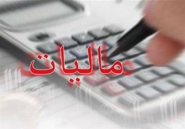 کاهش کسری بودجه با اخذ مالیات بر درآمد اشخاص حقیقی