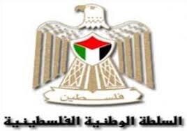 اعلام آمادگی فلسطین برای احیای مذاکرات صلح خاورمیانه