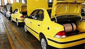 شرایط گازسوز کردن رایگان خودروها چیست؟