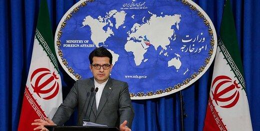 توضیح وزارت خارجه درباره آزادی مایکل وایت و مجید طاهری