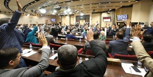 پارلمان عراق به «فؤاد حسین» اعتماد کرد/وزارتخانهها وزیر دار شدند