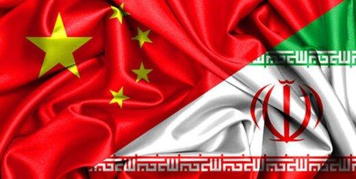 ابعاد تفاهمنامه مشارکت جامع ایران و چین/ چشماندازی برای همکاری های استراتژیک آینده دو کشور