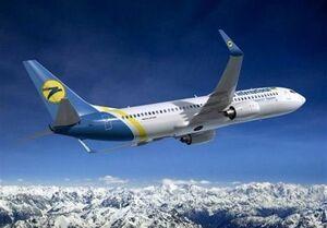 درخواست ایران از اوکراین درباره حادثه سقوط هواپیما