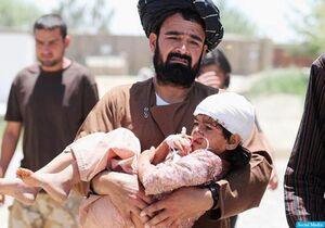 مرگ۷۰ کودک افغان در حملات هوایی آمریکا