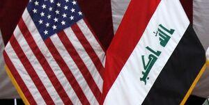 مذاکره محرمانه تیم ۲۱ نفره عراقی با آمریکا