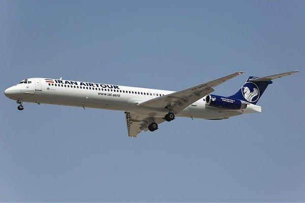 اعطای 2400 میلیارد تومان وام به شرکت های هواپیمایی