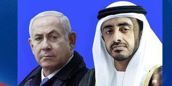 خیانت عربستان و امارات به جهان عرب