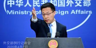 چین خروج آمریکا از سازمان جهانی بهداشت را نشانه دیگری از شکستن قراردادها خواند