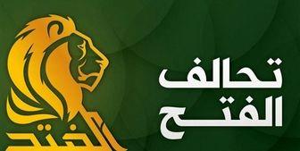 هشدار ائتلاف الفتح درباره تداوم ناتوانی دولت در توقف نقض حاکمیت عراق