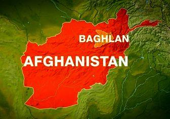 بیانیه پکن، اسلامآباد و کابل برای خروج آمریکا از افغانستان
