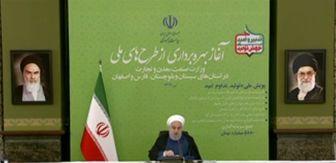 روحانی : امسال ما می توانیم ۴۱ میلیارد دلار صادرات غیرنفتی داشته باشیم /فیلم