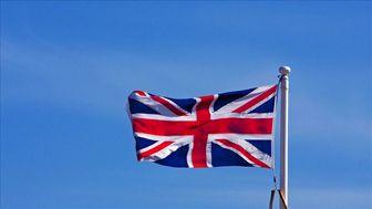 انگلیس پس از تحریم عربستان، مجبور به عذرخواهی شد