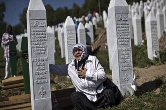 بزرگترین نسل کشی در اروپا