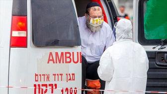کنترل بحران کرونا در اسرائیل از دست رفته است