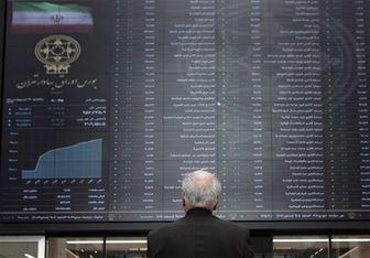 آخرین وضعیت شرکتهای بورسی سهام عدالت در 23 تیر 99