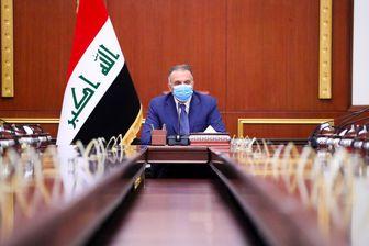 درخواست ائتلاف فتح از الکاظمی برای حضور در پارلمان