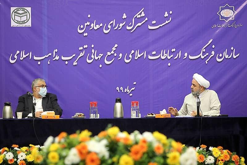4 گام برای تشکیل امت واحده اسلامی