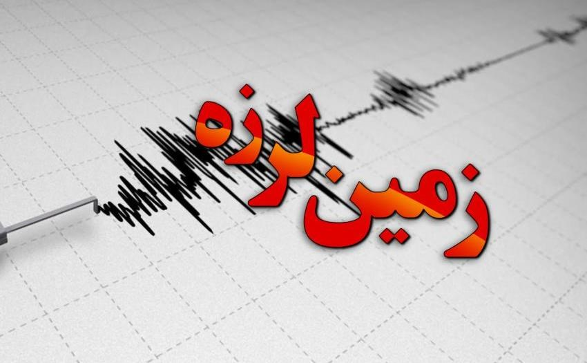 کابل بهشدت لرزید