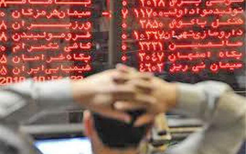 پیشبینی شاخص بورس در هفته پیشرو