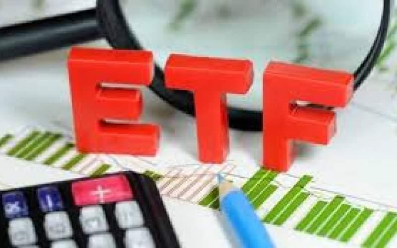 سازمان بورس: ETFها همچنان برقرار است