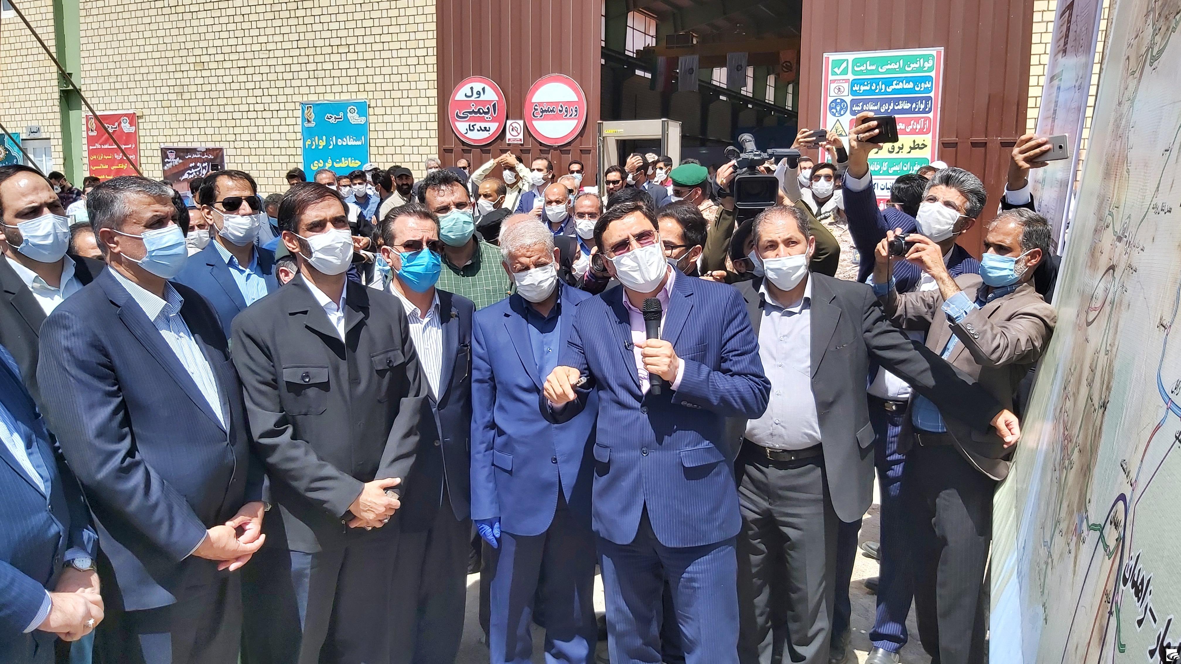 ذوب آهن اصفهان پشتیبان توسعه زیر ساختهای کشور است